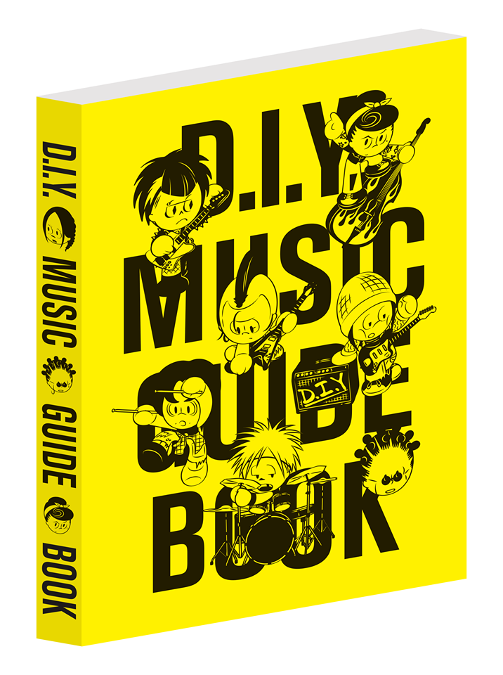 D.I.Y. MUSIC GUIDE BOOK