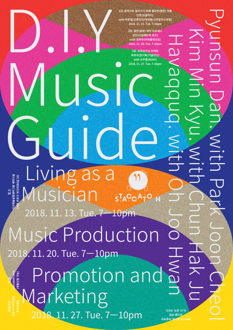 D.I.Y. MUSIC GUIDE